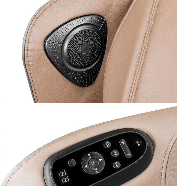 KM300 Massage Chairs buttons